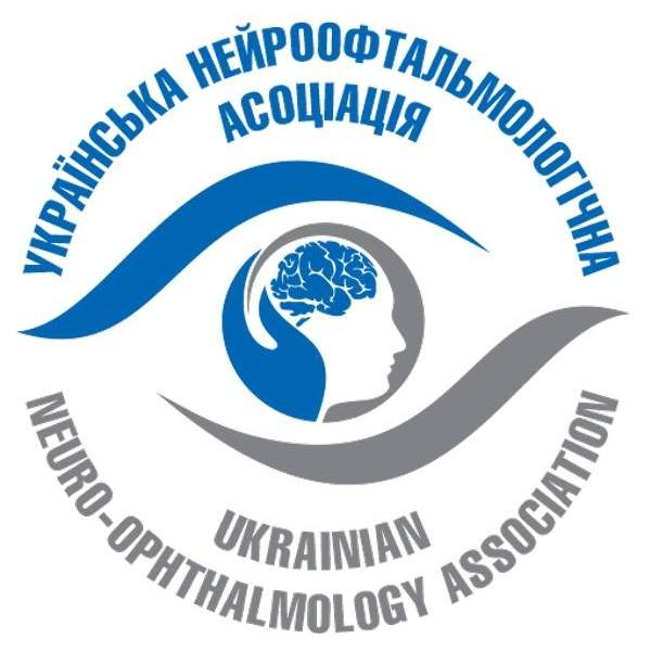 """ГО """"Українська нейроофтальмологічна асоціація"""""""